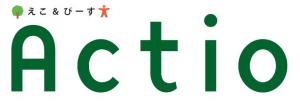 市民メディアActio